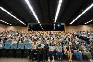 香港生死學協會