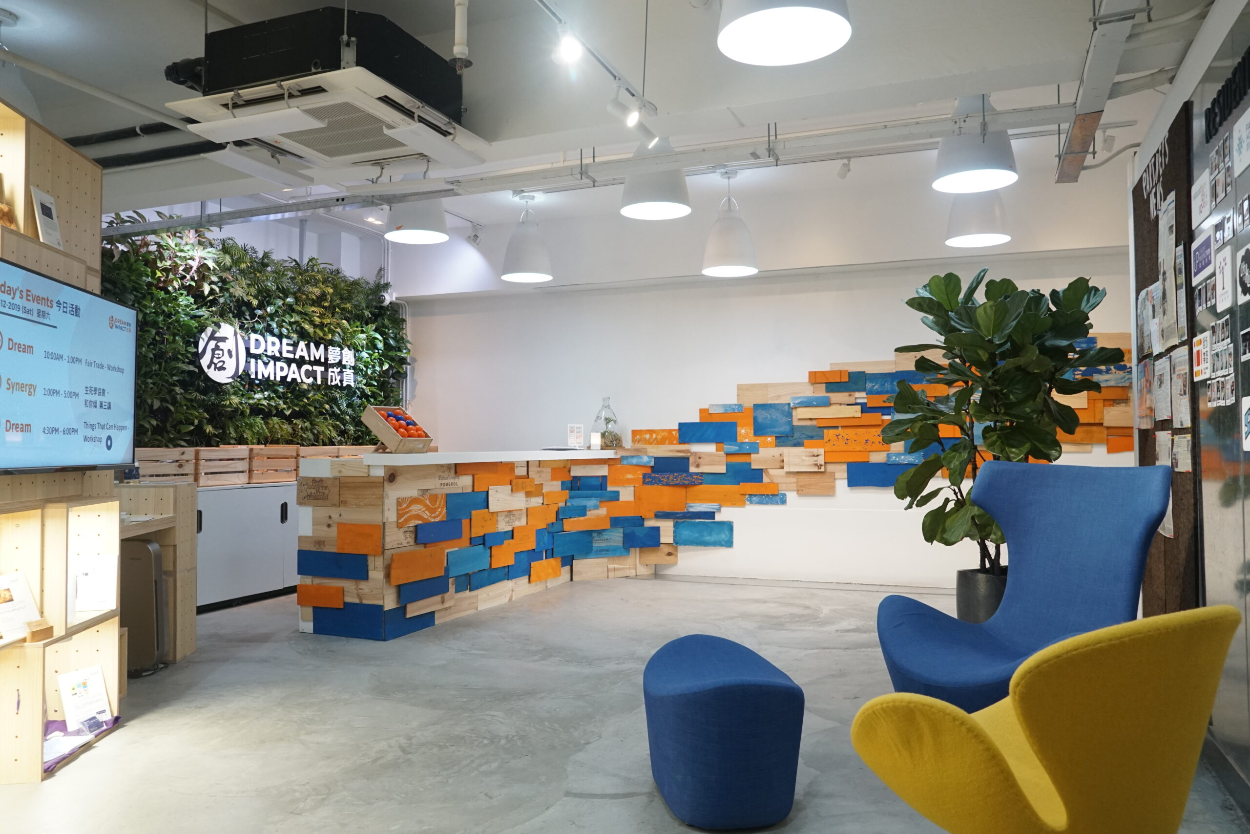 Dream Impact co-working space reception