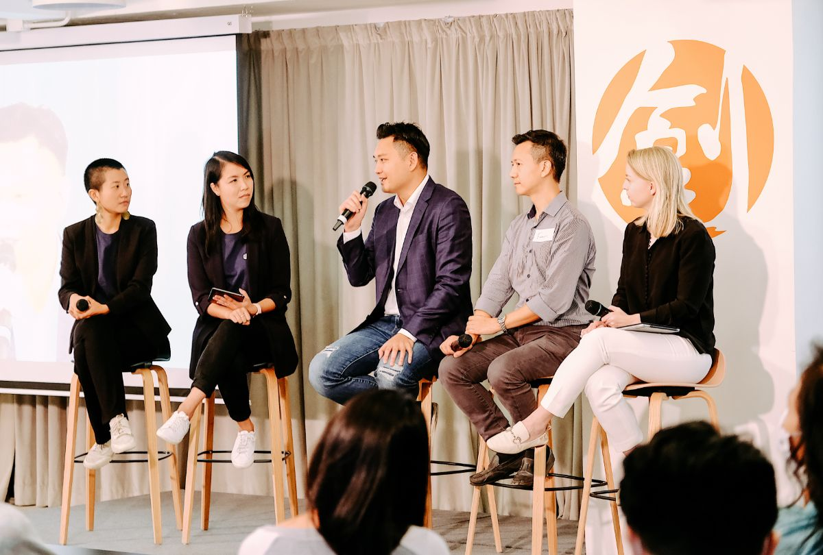 Panel #3: The Role of Investment in Impact Ecosystem Growth with Andy Ann, Francis Ngai, Leonie Kelly-Farley and Andre Kwok