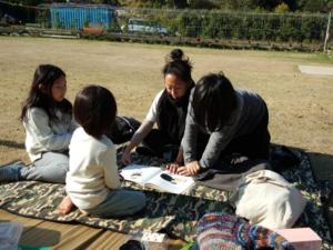 香港瑟谷教育